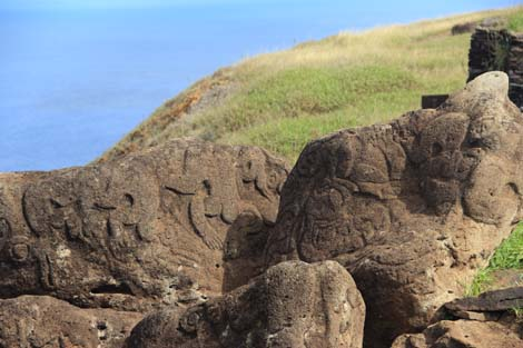 Pétroglyphes de l'homme-oiseau