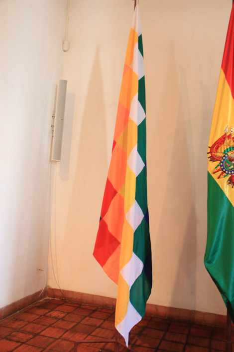 Drapeaux boliviens