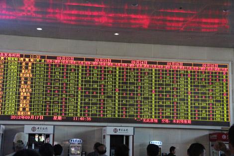 Gare de Chine