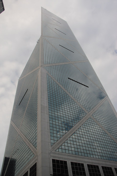La tour ICBC d'en bas…