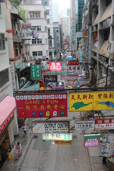 Des rues de la ville