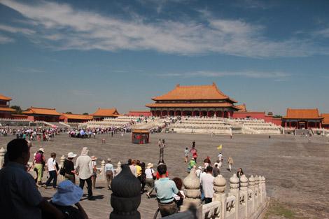 Temple de l'Harmonie Suprême