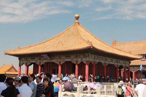Temple de l'harmonie du Milieu