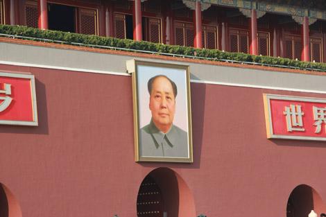 Mao, la porte de la Cité Interdite