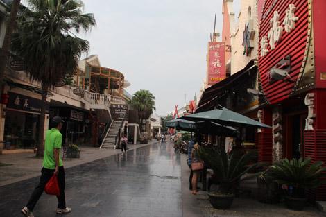 Guilin, ville moderne
