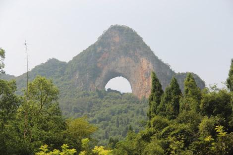 Région de Yanhsuo Colline de la Lune