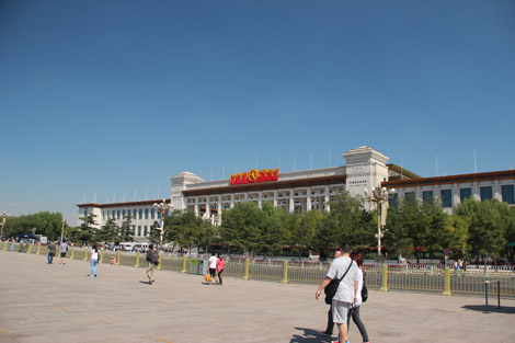 Le Musée National de Chine
