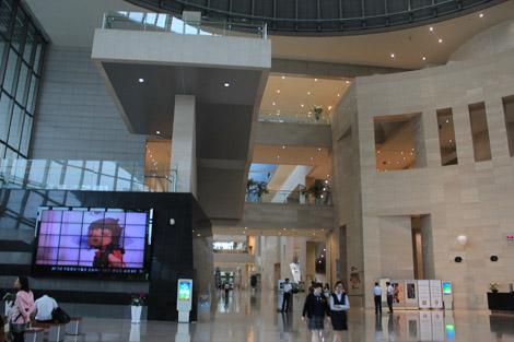 Le musée de Corée