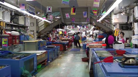 Marché au poisson de Busan
