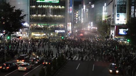 …Shibuya après!