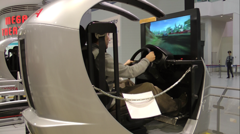 A défaut de conduire une vraie, utilisons une simulation de Toyota (c'est plus amusant!)