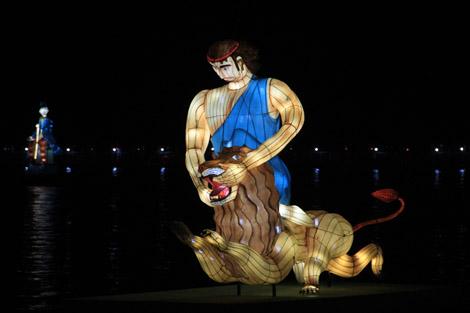 Les pays : la Grèce avec Hercule…