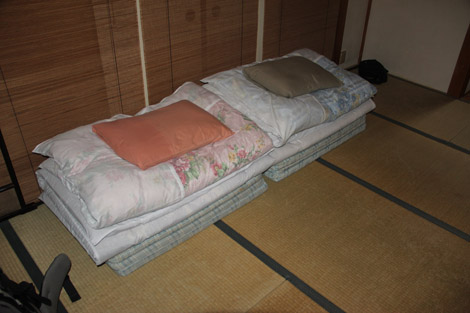 Tatami japonais