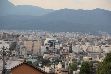 Bienvenue à Kyoto !