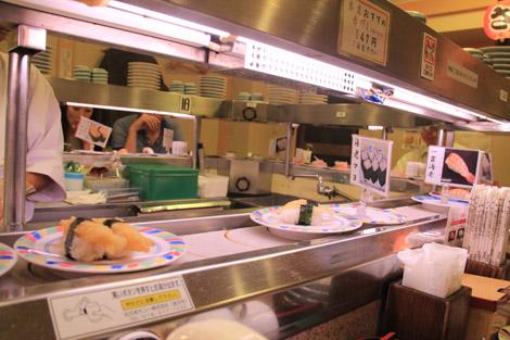 Petit train des suhsi à Kyoto