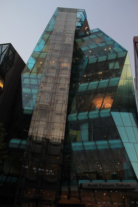 Un immeuble de… bon, je triche, c'est Shibuya