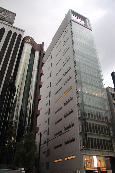 Un autre immeuble de Ginza