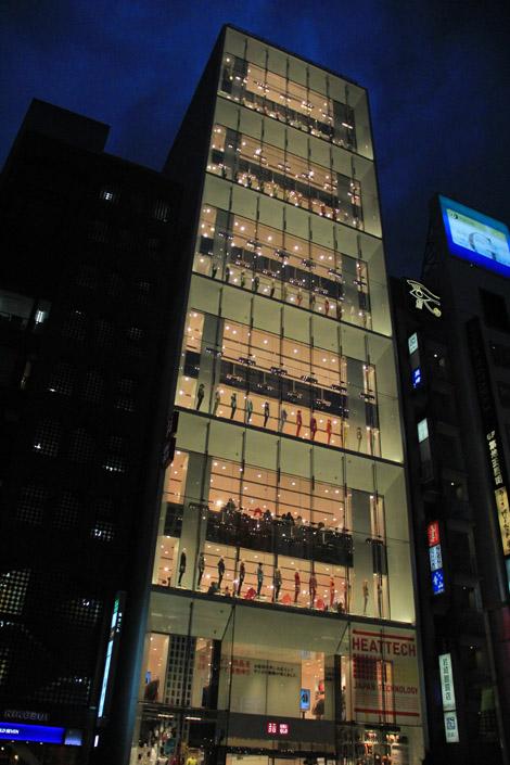 Un immeuble de la rue…