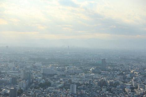 Le mont Fuji au fond… si il n'y avait pas de nuages!