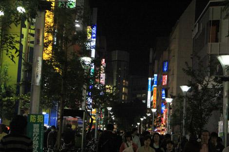 Le quartier d'Ikeokburo