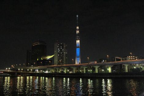 La tour Tokyo SkyTree