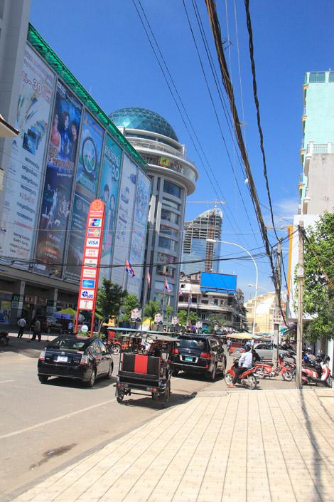 Phnom Penh, un centre comercial