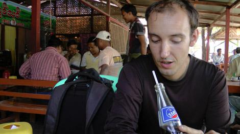 Maison de thé birmane