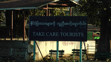 """Prenez soin des touristes"" (ou ""prends garde, touriste"", selon la traduction…)"