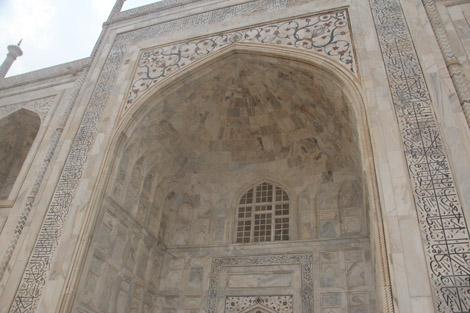 Une porte du Taj Mahal