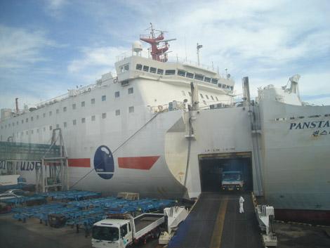 …En ferry…